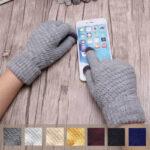 Zimske rokavice Knit Touch